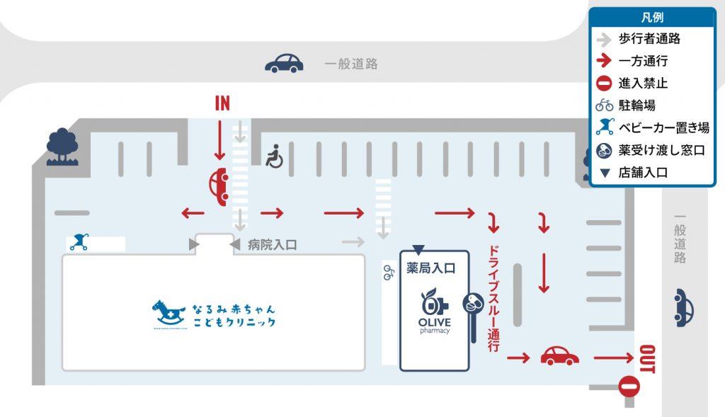 駐車場内地図